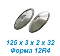 Алмазные круги 125х3х2х32