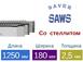 Рамная пила Saver со стеллитом (Длина 1250 мм / Ширина 180 мм / Толщина 2,5 мм)0