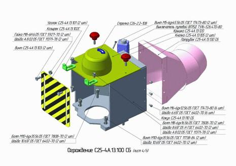 Ограждение С25-4А.13.100 СБ
