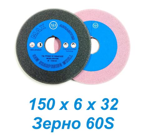 Круги бакелитовые 150х6х32
