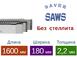 Рамная пила Saver без стеллита (Длина 1600 мм / Ширина 180 мм / Толщина 2,2 мм)0