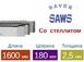 Рамная пила Saver со стеллитом (Длина 1600 мм / Ширина 180 мм / Толщина 2,5 мм)0