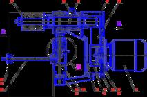 Суппорт нижний С16-42.02.000
