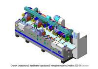 Станок строгальный (продольно-фрезерный) четырехсторонний модели С25-5А