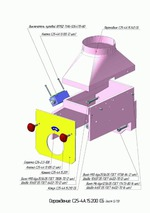 Ограждение С25-4А.15.200 СБ