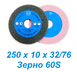 Круги бакелитовые 250х10х32/760