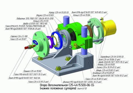 Опора дополнительная С25-4А.15.500-06 СБ (нижнее положение суппорта)