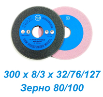 Керамические круги MAX Abrasives 300х8/3х32/76/127 Standart