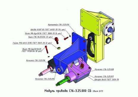 Модуль привода С16-3.25.000 СБ