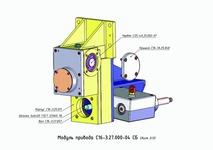 Модуль привода С16-3.27.000-04 СБ