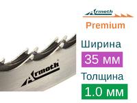 Ленточная пила по дереву Armoth Premium (Ширина 35мм /Толщина 1.0мм)