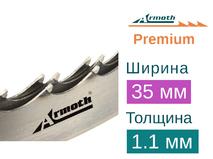 Ленточная пила по дереву Armoth Premium (Ширина 35мм / Толщина 1.1 мм)