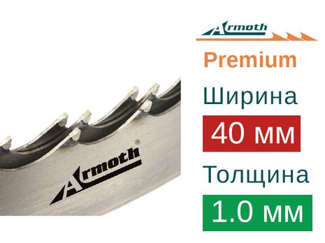Ленточная пила по дереву Armoth Premium (Ширина 40мм / Толщина 1.0мм)