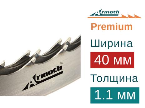 Ленточная пила по дереву Armoth Premium (Ширина 40мм / Толщина 1.1мм)