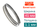 Биметаллическая ленточная пила BAHCO (Ширина 41мм / Толщина 1.1мм)0