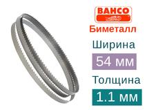 Биметаллическая ленточная пила BAHCO (Ширина 54мм / Толщина 1.1мм)