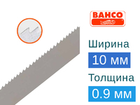 Ленточная пила по металлу Bahco Cobra (Ширина 10мм / Толщина 0.9мм)