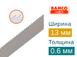 Ленточная пила по металлу Bahco Cobra (Ширина 13мм / Толщина 0.6мм)0