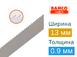 Ленточная пила по металлу Bahco Cobra (Ширина 13мм / Толщина 0.9мм)0