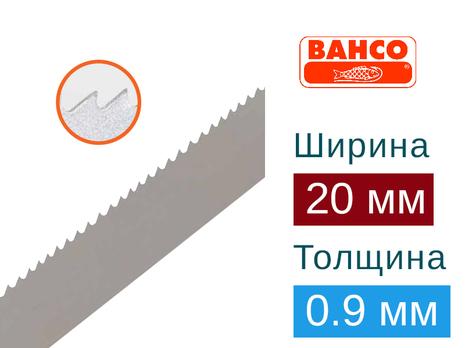 Ленточная пила по металлу Bahco Cobra (Ширина 20мм / Толщина 0.9мм)