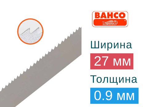 Ленточная пила по металлу Bahco Cobra (Ширина 27мм / Толщина 0.9мм)