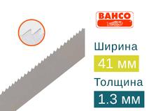 Ленточная пила по металлу Bahco Cobra (Ширина 41мм / Толщина 1.3мм)