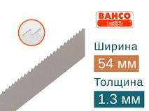 Ленточная пила по металлу Bahco Cobra (Ширина 54мм / Толщина 1.3мм)