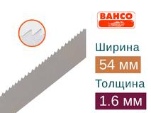 Ленточная пила по металлу Bahco Cobra (Ширина 54мм / Толщина 1.6мм)