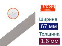 Ленточная пила по металлу Bahco Cobra (Ширина 67мм / Толщина 1.6мм)