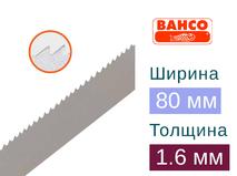 Ленточная пила по металлу Bahco Cobra (Ширина 80мм / Толщина 1.6мм)
