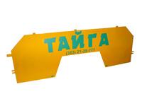 Крышка на пильную каретку для пилорамы Тайга Т1