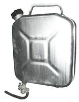 Топливный бак Т-3Б в сборе