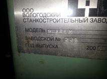 Многопильный станок тяжелой серии Ц8Д-8М-03