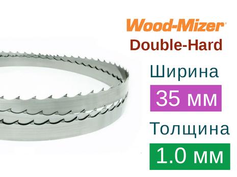 Ленточная пила по дереву Wood-Mizer Double-Hard (Ширина 35мм / Толщина 1.0мм)