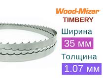 Ленточная пила по дереву Wood-Mizer Silver Tip (Ширина 35мм / Толщина 1.07мм)