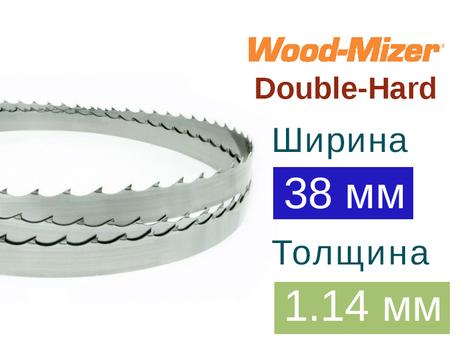 Ленточная пила по дереву Wood-Mizer Double-Hard (Ширина 38мм / Толщина 1.14мм)
