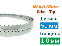 Ленточная пила по дереву Wood-Mizer Silver Tip (Ширина 50мм / Толщина 1.0мм)
